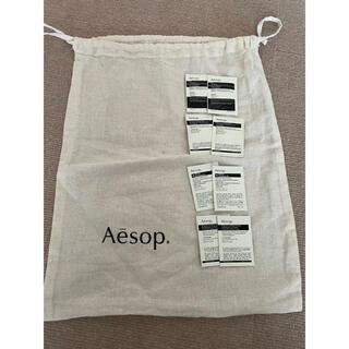 Aesop - イソップ  巾着 大