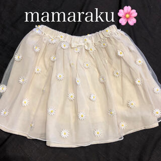 futafuta - 新品タグ付き ママラク チュールスカート