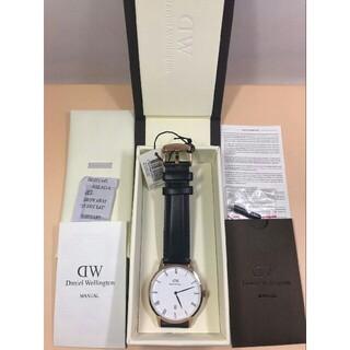 Daniel Wellington - 新品 ダニエルウェリントン クラシック 38mm 腕時計 1101DW