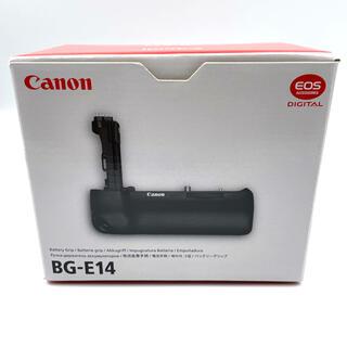 Canon - Canon バッテリーグリップ BG-E14 新品未使用