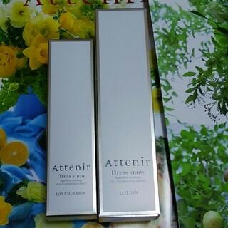 アテニア(Attenir)のドレススノーデイエマルジョン ドレススノーローション150ml アテニア (化粧水/ローション)