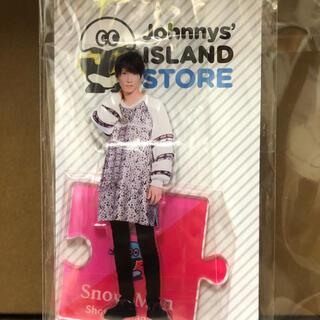 Johnny's - SnowMan アクリルスタンド第一弾 渡辺