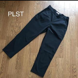 PLST - PLSTパンツ