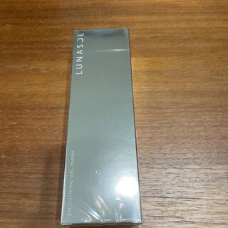ルナソル(LUNASOL)のルナソル スムージングジェルウォッシュ 洗顔料150g(洗顔料)