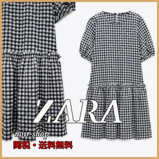 ザラ(ZARA)のZARAワンピース【新品・未使用】(ミニワンピース)