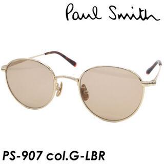 Paul Smith - ポールスミス 2021 最新サングラス 新品未使用品