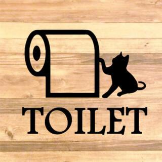 【猫・ネコ】ねこちゃんでトイレサインステッカーシール【トイレマーク・トイレシール(トイレ収納)