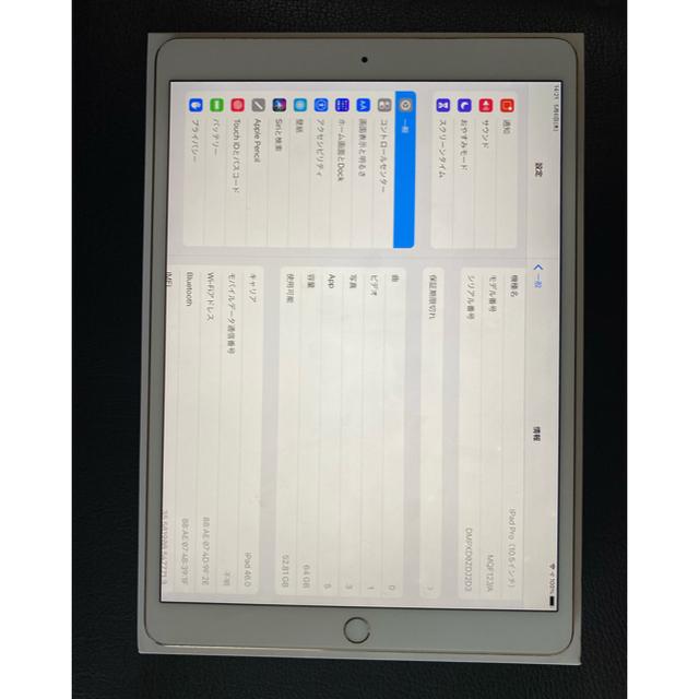iPad(アイパッド)のiPad Pro 10.5インチ 64gb セルラー版 SIMフリー スマホ/家電/カメラのPC/タブレット(タブレット)の商品写真