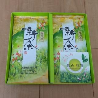 【新品】新茶 100g2袋