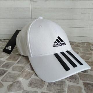 アディダス(adidas)のアディダス ホワイト キャップ ゴルフ 即日発送 タグ付き 57-60cm(キャップ)