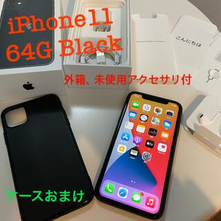 Apple - iPhone 11 64G black docomo