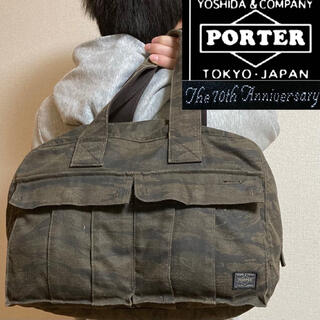 ヘッドポーター(HEADPORTER)の希少!70周年記念限定!PORTER吉田カバン  グリーンアイ ボストンバッグ(ボストンバッグ)
