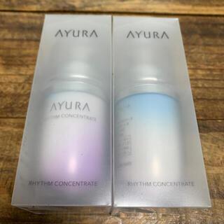 アユーラ(AYURA)のリズムコンセントレート(美容液)