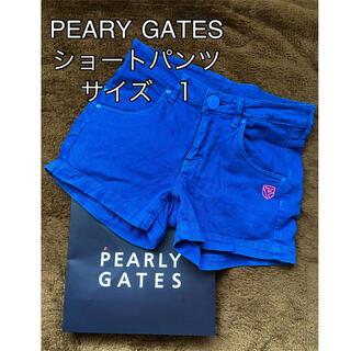 パーリーゲイツ(PEARLY GATES)のパーリーゲイツショートパンツ(ウエア)