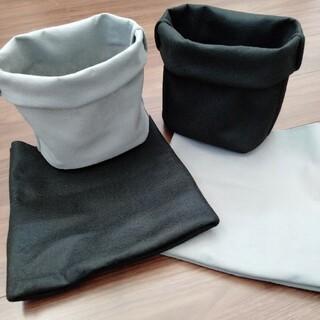汚れない♫フェルトプランター♡グレーと黒の4枚セット♡プランター 植木鉢 (プランター)