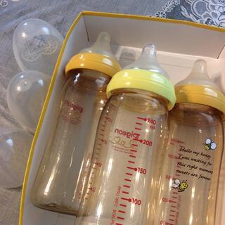 哺乳瓶 プラスチック ピジョン 3本セット
