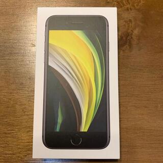Apple - iPhoneSE 第2世代 64GB