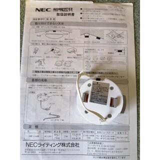エヌイーシー(NEC)の天井照明アダプタ(天井照明)
