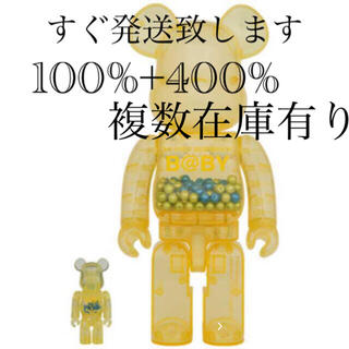 MEDICOM TOY - MY FIRST BE@RBRICK INNERSECT 2020
