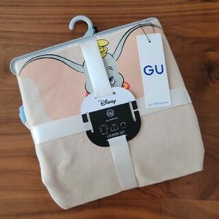 GU - 新品 Lサイズ GU × UNDERCOVER コラボ ダンボ ラウンジセット