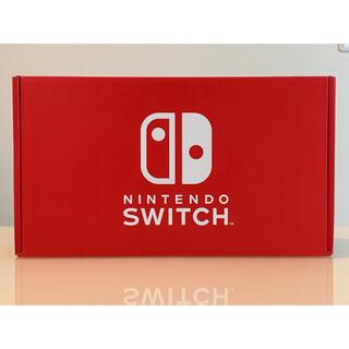 Nintendo Switch - 【未開封新品】Nintendo Switch 本体 カスタマイズ ブルー