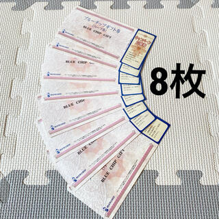 ブルーチップハーフ券(その他)