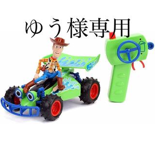 ディズニー(Disney)のゆう様専用 ターボバギー ウッディ Toy Story4 ラジコン(トイラジコン)