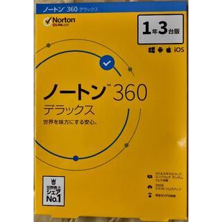 ノートン(Norton)のノートン360デラックス 1年3台版(その他)