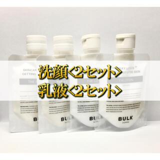 《BULK HOMME バルクオム》【洗顔・乳液】×2