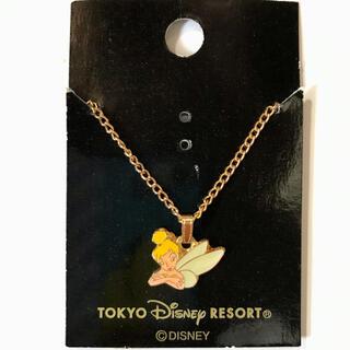 ディズニー(Disney)の新品未使用 東京ディズニーリゾート ティンカーベルのネックレス ピーターパン(ネックレス)