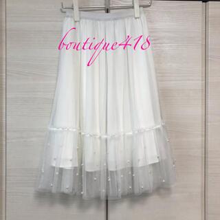 チェスティ(Chesty)のChesty♡チュールスカート(ひざ丈スカート)