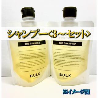 《BULK HOMME バルクオム》【シャンプー×3〜】