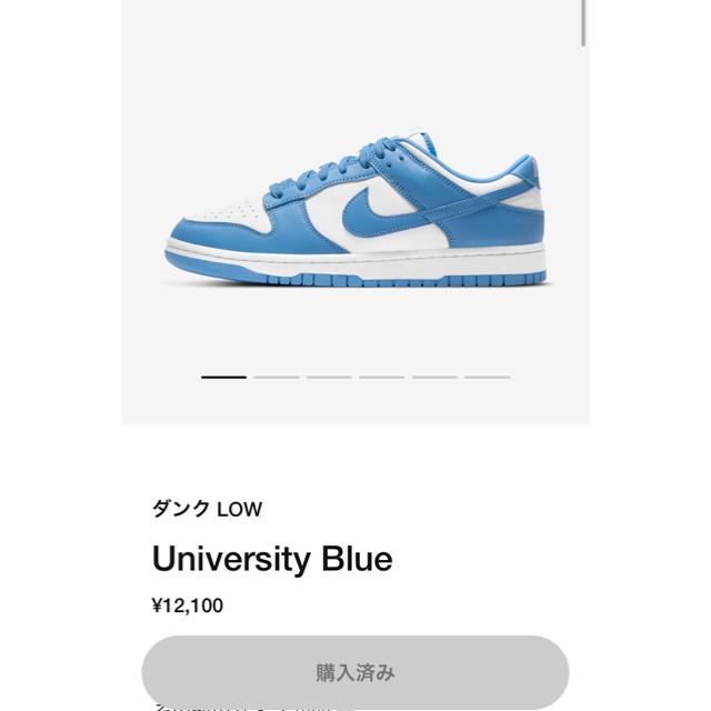 NIKE(ナイキ)のNIKE DUNK LOW UNIVERSITY BLUE ジョーダン1 ダンク メンズの靴/シューズ(スニーカー)の商品写真
