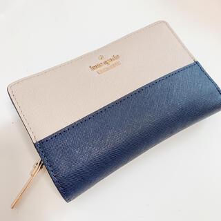 kate spade new york - ケイトスペード 二つ折り財布