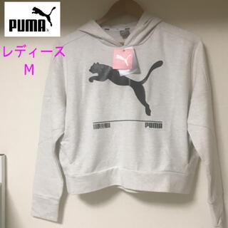 プーマ(PUMA)のPUMA, レディースパーカー、ライトベージュ(パーカー)