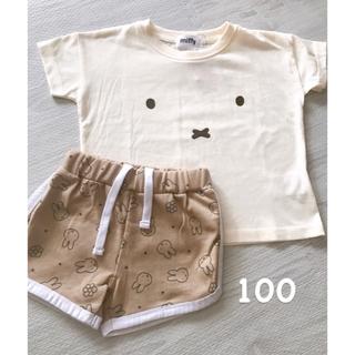 しまむら - しまむら ミッフィー Tシャツ+ハーフパンツセット