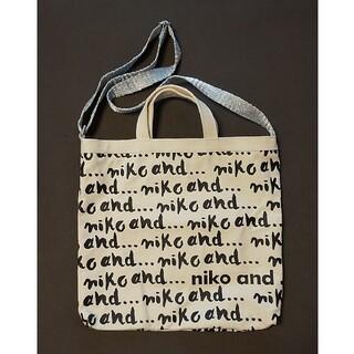 niko and... - 【新品・未使用】総ロゴ柄トートバッグ