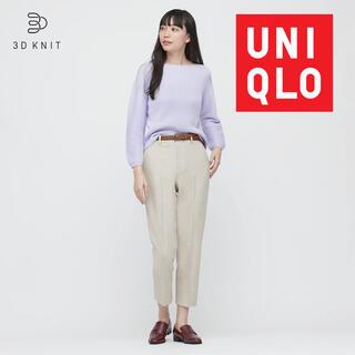 UNIQLO - 3Dコットンリブボートネックセーター(長袖)パープル Lサイズ
