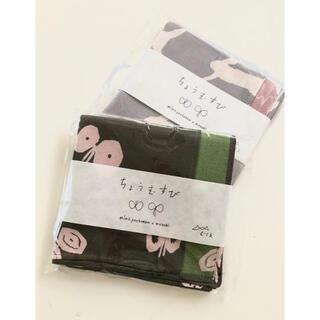 mina perhonen - セール‼️ミナペルホネン 綿風呂敷 50cm 二枚セット