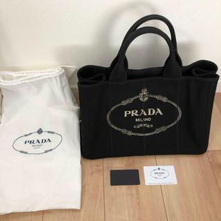 プラダ カナパ バッグ