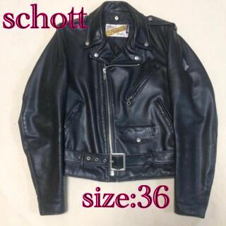 schott - schott ダブルライダースジャケット 618 サイズ36 メンズ ショット