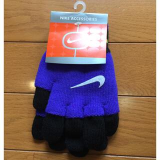ナイキ(NIKE)のNIKE 手袋 ギッズ 新品 グローブ ジュニア ナイキ(手袋)