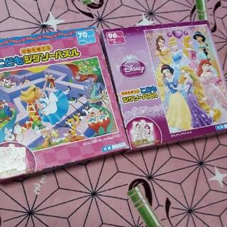 ディズニー(Disney)のディズニー プリンセス アリス パズル(知育玩具)