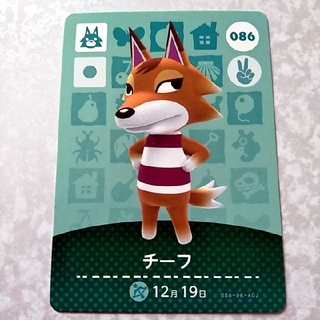 ニンテンドウ(任天堂)のどうぶつの森amiiboカード チーフ(カード)