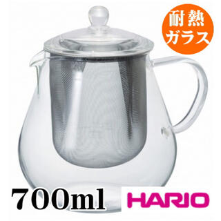 ハリオ(HARIO)の耐熱ガラス容器 クリア700ml ハリオ 大容量(容器)