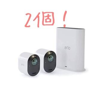 【新品・未開封】Arlo Ultra セルフ防犯カメラ2台セット(防犯カメラ)