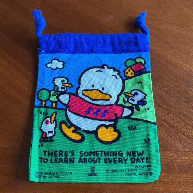 サンリオ(サンリオ)のサンリオ アヒル ペックル アヒルのペックル 巾着袋 エンタメ/ホビーのおもちゃ/ぬいぐるみ(キャラクターグッズ)の商品写真