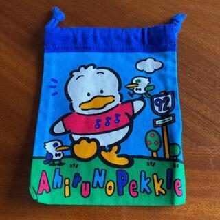 サンリオ - サンリオ アヒル ペックル アヒルのペックル 巾着袋