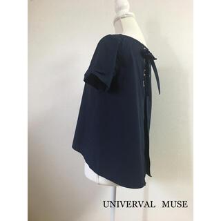 ストロベリーフィールズ(STRAWBERRY-FIELDS)のシャツ(シャツ/ブラウス(半袖/袖なし))
