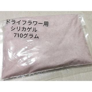 シリカゲル ドライフラワー用 乾燥剤(ドライフラワー)